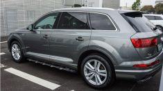 Audi Yeni Q7 Yan Basamak Orjinal