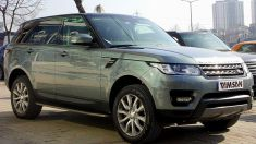 Range Rover Sport Yeni Kasa Yan Basamak Orjinal