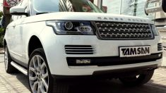 Range Rover Vogue Elegant Yan Basamak